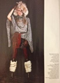 By MAREZ na Revista Happy Woman Nº106 Dezembro 2014